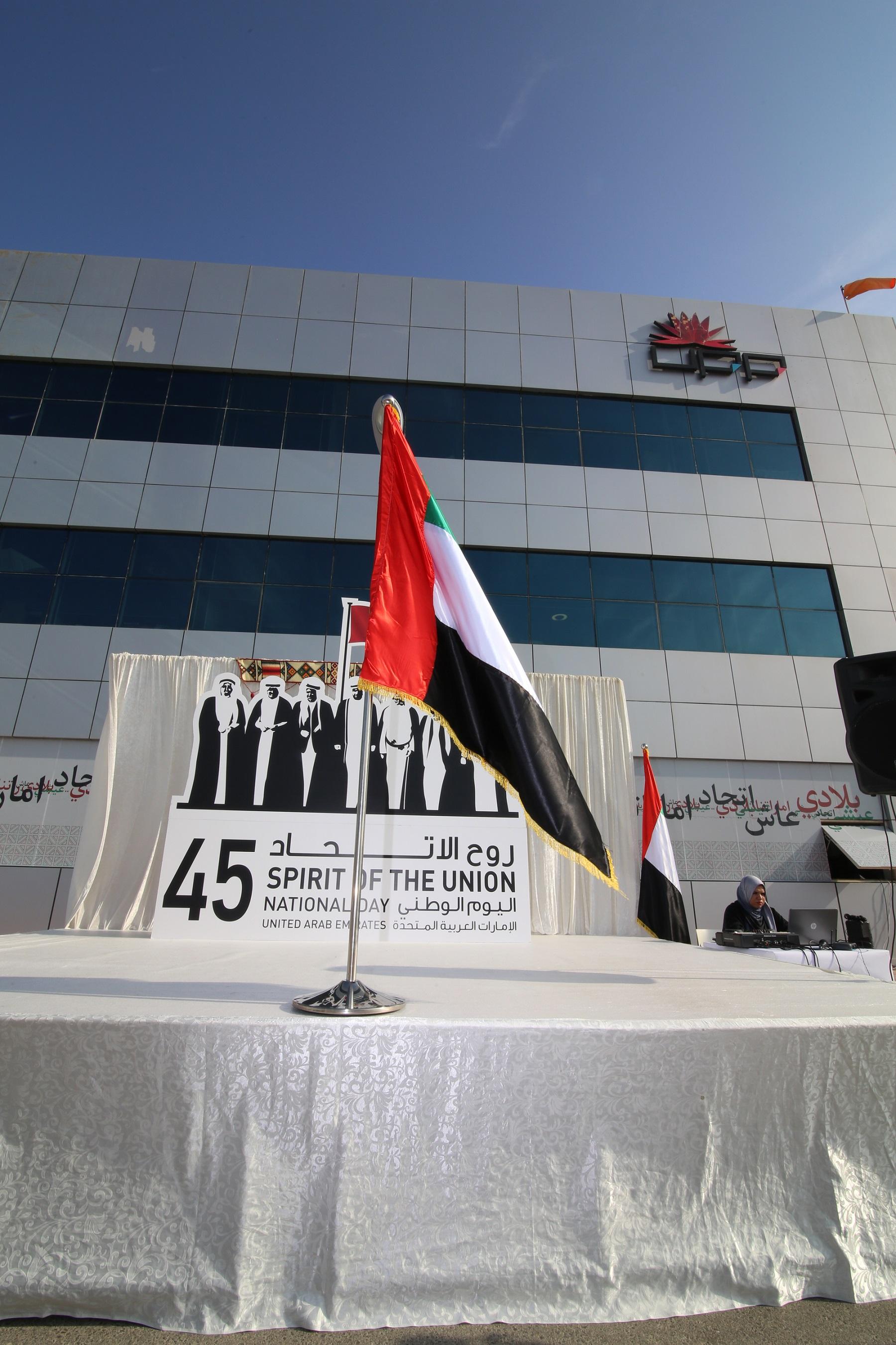 45th UAE National Day 2016
