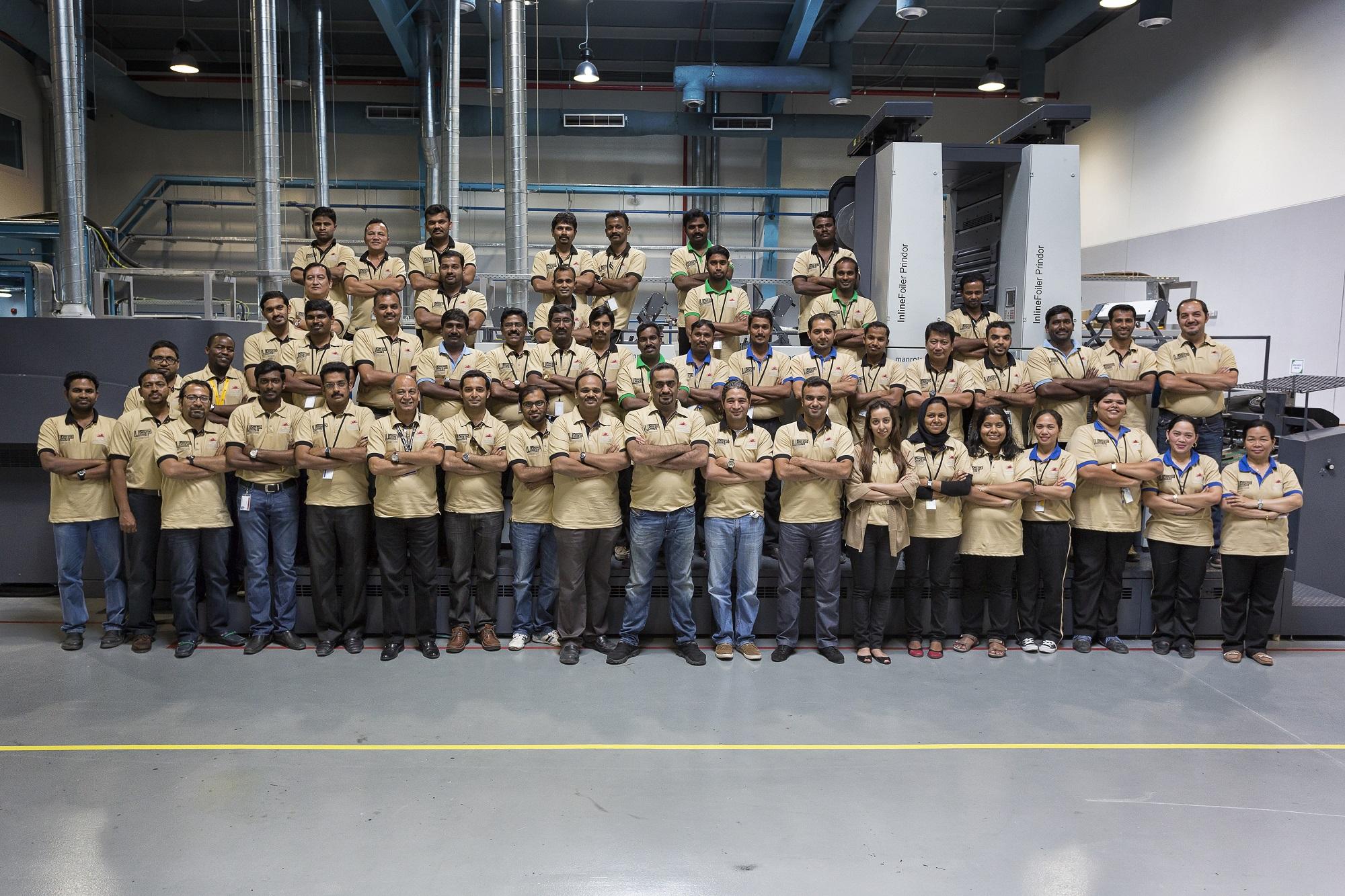 USP Team