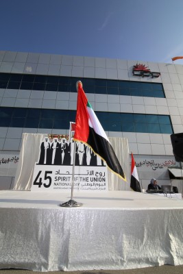 UPP & USP Celebrates UAE 45th National Day